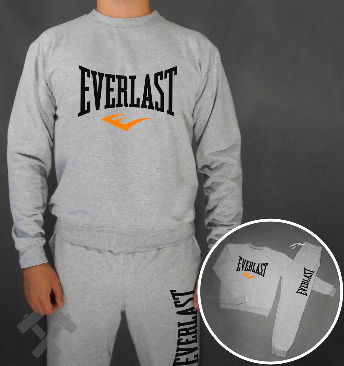 Спортивный костюм Еверласт, мужской костюм Everlast серый, трикотажный