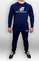 Спортивный костюм Нью Беленс, мужской костюм New Balance синий, трикотажный