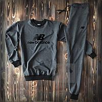Спортивный костюм Нью Беленс, мужской костюм New Balance серый, трикотажный