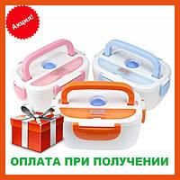 Электрический Ланч Бокс 12В с подогревом Ланч-Бокс Автомобильный Lunchbox пищевой контейнер! Акция