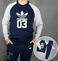 Спортивный костюм Адидас, мужской костюм Adidas синий, трикотажный