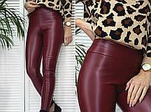 Женские лосины эко-кожа оптом и в розницу