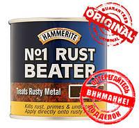 Антикоррозийный грунт по металлу HAMMERITE Rust Beater No.1, Хаммерайт №1