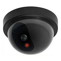 Муляж камеры видеонаблюдения обманка капля Security с подсветкой