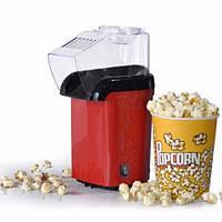 Аппарат для изготовления попкорна домашняя мини-попкорница Popcorn Maker  RN 452