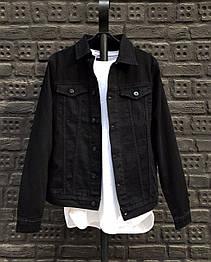 😜 Джинсовці - Чоловіча куртка джинсовці чорна з камінчиками