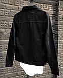 😜 Джинсовка - Мужская куртка джинсовка черная с камушками, фото 3