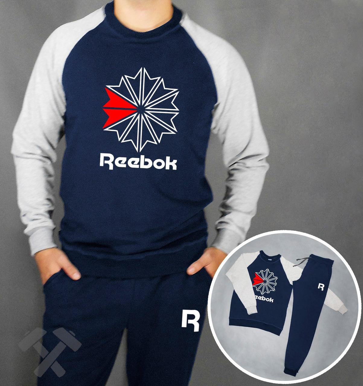 Спортивний костюм Рібок, чоловічий костюм Reebok синій, трикотажний