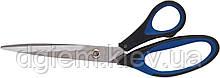 Ножницы с резиновыми вставками 210мм BUROMAX