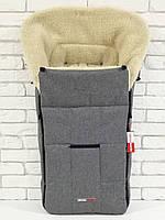 Зимний конверт на овчине в коляску Z&D New Лен Серый
