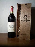 Вино 1991 года Domaine Pineraie Франция
