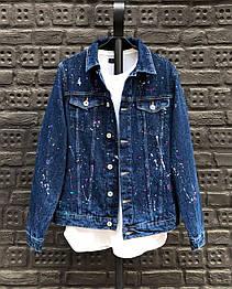 😜 Джинсовці - Чоловіча куртка джинсовці синя з фарбою