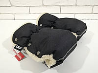 Рукавички-Муфта на коляску Z&D New Черный JS2499