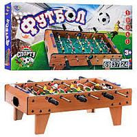 Настольный футбол на штангах для детей и взрослых Limo Toys HG 2035