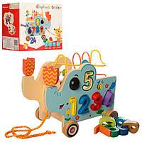 Деревянная'яна Игрушка розвиваючий Центр MD 1256 слон, Wooden Toys