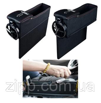 Автомобильный органайзер черный с двумя USB выходами