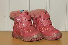 Зимові черевички на дівчинку рожеві на хутрі 23-27