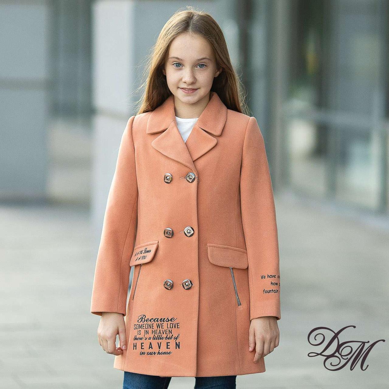 """Кашемірове пальто """"Аніта"""" для дівчаток, розміри на ріст 128-146"""