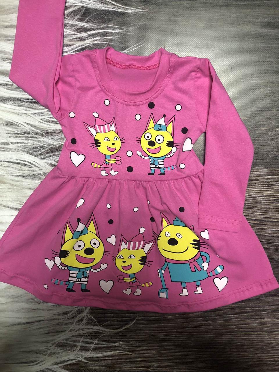 платье три кота детское купить