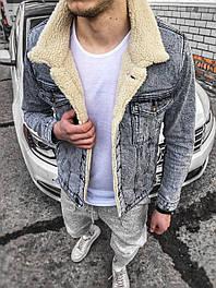 😜Джинсовая куртка серая с белым мехом