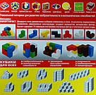 Развивающая игра для детей. Кубики для всех Методика Никитиных, фото 2
