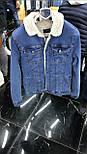 😜Джинсовая куртка синяя с белым мехом, фото 3