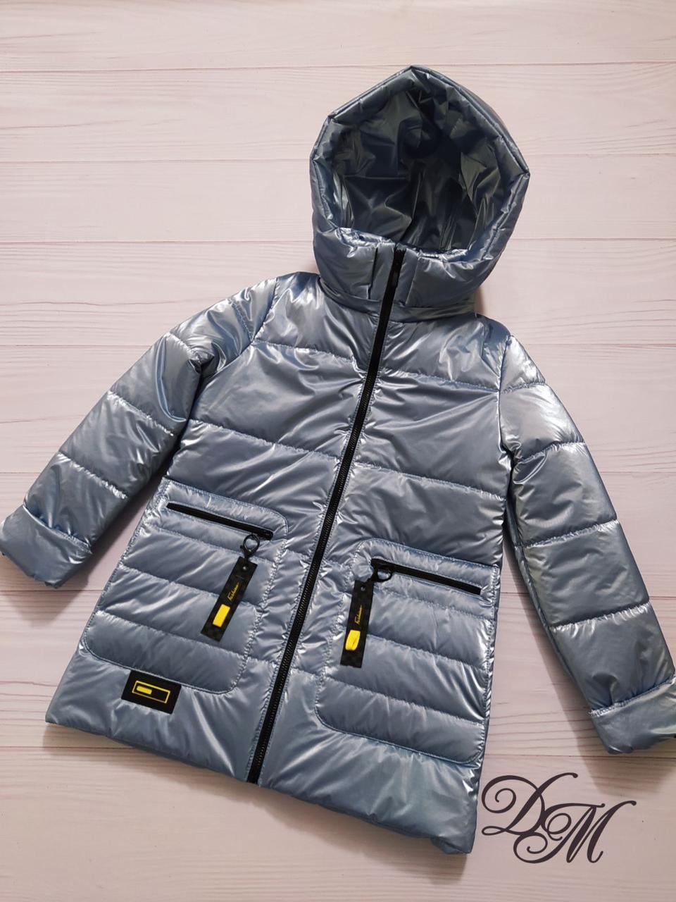 Куртка удлинённая деми( утепленная) для девочки «Ирма», размеры 34 - 44