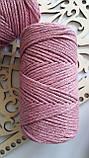Macrame Cotton Lurex №743 фрез+фрез, фото 2