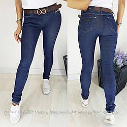 5891 Dimarkis Day джинсы женские с ремнем осенние стрейчевые (25-30, 6 ед.)