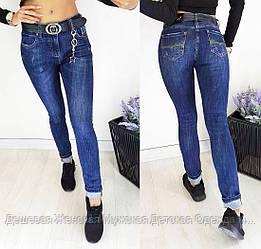 1171 Lolo Blues джинсы женские с царапками осенние стрейчевые (25,25 - 2 ед.)