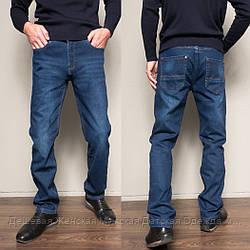 9005 Siheren джинсы мужские батальные на флисе зимние стрейчевые (36-3,38-2, 5 ед.)