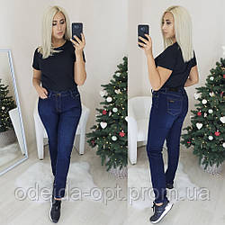 0558-4 Relucky джинсы женские батальные синие на флисе зимние стрейчевые (31-38, 6 ед)