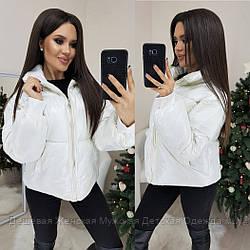 0833-01 Lucky Five куртка женская молочная демисезонная (M,L,XL 3 ед.)