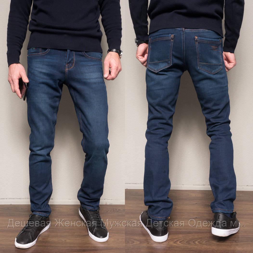 2099 Dsouaviet джинси чоловічі сині на флісі зимові стрейчеві (29-38, 8 од.)