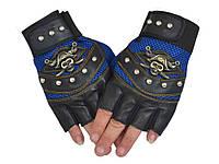 Вело мото перчатки Череп Пираты Карибского Моря Джек Воробей  Синий