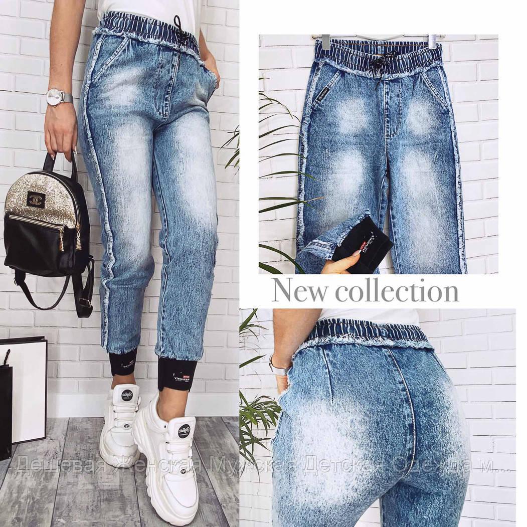 8800-1 D Relucky джинси-джоггеры на резинці весняні котонові (25-30, 6 од.)