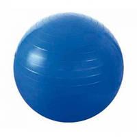Мяч гимнастический HMS 75 см