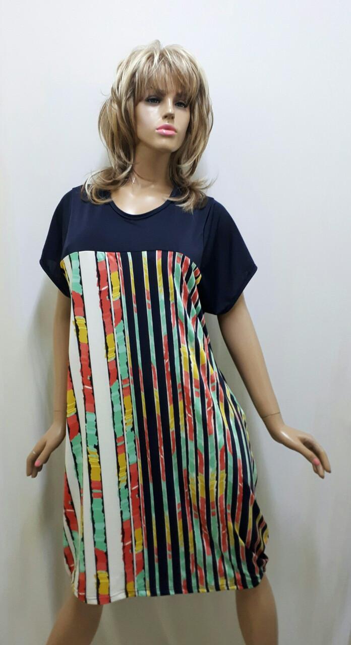 Платье женское микромасло 526