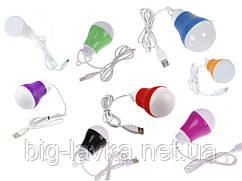 LED-лампа USB портативная эконом  Синий