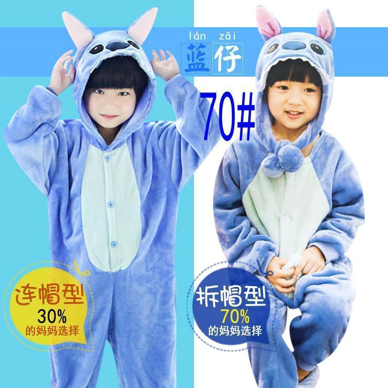 Кигуруми детский голубой Стич 323-70