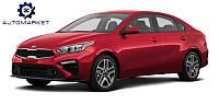 Двигатель 2,0 состояние нового Kia Cerato / Kia Forte (IV) 2018-
