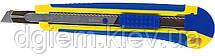 Нож универсальный 9мм с резиновыми вставками BUROMAX