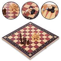 Шахматы, шашки, нарды 3 в 1 деревянные с магнитом 29х29 см