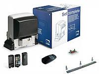 Автоматический привод для откатных ворот CAME BX-246 до 600кг, для интенсивного использования.