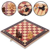 Шахматы, шашки, нарды 3 в 1 деревянные с магнитом 34х34 см