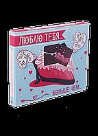 """Шокопак, подарочный набор шоколада  """"Люблю тебя больше чем..."""" , 12 плиток"""