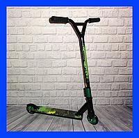 Самокат трюковый Scooter зеленый, фото 1