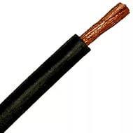 Кабель силовой КГ 1Х16
