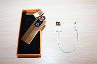 Зажигалка USB #33367 Gold