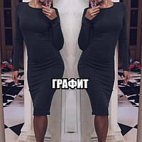 Женское длинное трикотажное платье футляр  бордо меланж чёрный красный графит электрик 42-44 44-46